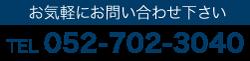 0527023040