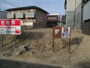 名古屋市東区の分譲地情報