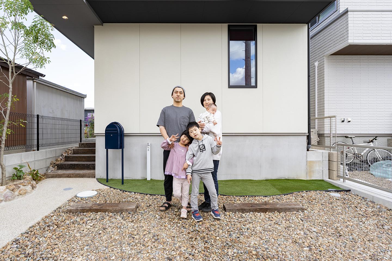 間取り・デザイン・性能…家族みんなの想いをカタチにした家を建てることができました!