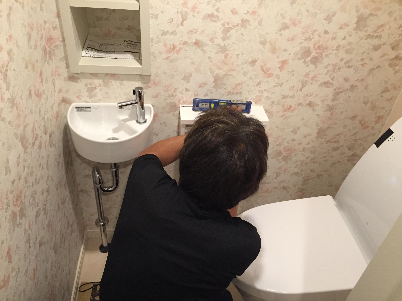 名古屋市名東区トイレ手洗器取り付けリフォーム工事